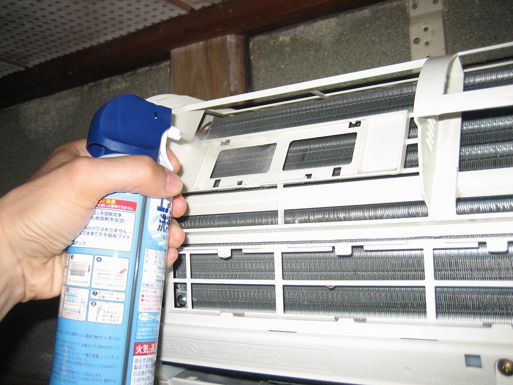 エアコン 掃除 の 仕方